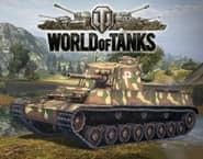 戦車の世界