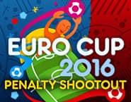 欧州カップ2016 ペナルティーキック