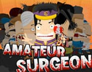 アマチュア外科医