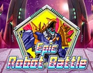 壮大なロボットバトル