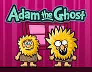 アダムとイブ:幽霊のアダム