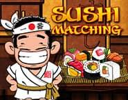 寿司マッチング