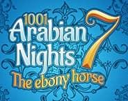 1001夜のアラビアンナイト7