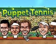 パペットテニス