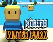 コガマ:ウォーターパーク