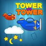タワー対タワー