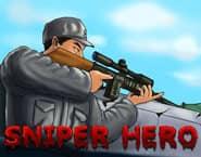 狙撃の英雄