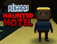 コガマ:幽霊ホテル