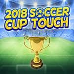 2018年サッカーカップ・タッチ