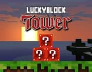 ラッキーブロックタワー