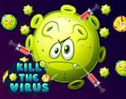 キル・ザー・コロナウイルス