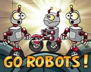 行けロボット