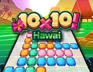 10x10 ハワイ