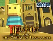 コガマ:ハリーポッターとホグワーツ城