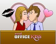 オフィスでキス