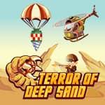 深い砂の中の怪物
