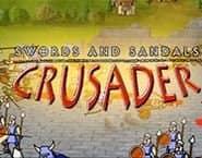 剣とサンダル 5
