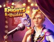 騎士とプリンセス