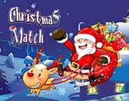 クリスマスマッチ