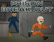 監獄からの脱出
