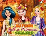 プリンセス大学の秋のダンスパーティー