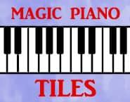 魔法のピアノのけん盤