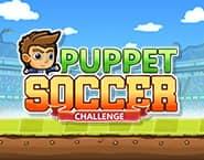 人形のサッカーチャレンジ