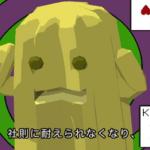 ビーニー・ポーカー