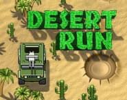 砂漠で走れ