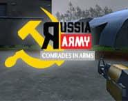 ロシアの軍隊:戦時の同士